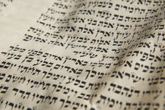 Hebrew Bible text. Closeup of Torah handwritten text Stock Image