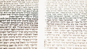 Hebrew Biblical Text With Selective Focus. Hebrew text, with selective focus, from a tikkun, which is a book used for Bar Mitzvah study, with modern Hebrew text Stock Photo