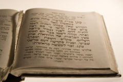 Hebrew book. A close look at Hebrew book royalty free stock photos