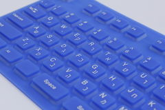 Hebrew and English Keyboard Stock Photos