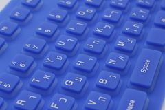 Hebrew and English Keyboard Royalty Free Stock Photos