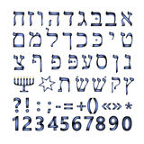 Hebrew font. The Hebrew language. Vector illustration on isolated background Stock Image