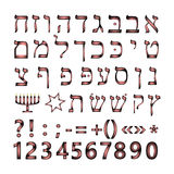 Hebrew font. The Hebrew language. Vector illustration on isolated background Royalty Free Stock Photography