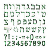 Hebrew font. The Hebrew language. Vector illustration on isolated background Royalty Free Stock Photos