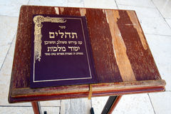Hebrew jewish bible. At the Wailing Wall in Jerusalem stock images