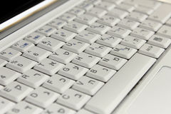 Hebrew Keyboard of Notebook Royalty Free Stock Images