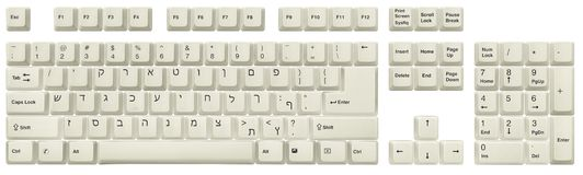 Hebrew keyboard White. Hebrew keyboard. Top view of keys, from a white classic desktop keyboard, isolated on white. Full alphabet and numbers. High resolution royalty free stock photography