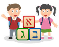 Hebrew Kids Learning Alphabet. Two cute school kids with schoolbags and hebrew alphabet blocks. Useful for educational and learning purposes. Eps file available vector illustration