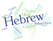 Hebrew Language Shows Vocabulary Speech And Translate. Hebrew Language Indicating Foreign Wordcloud And Lingo royalty free illustration