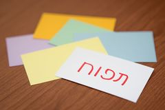 Hebrew; Learning New Language with the Flaish Card Translation;. Apple Stock Photos
