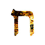 Hebrew letter Heth. Shabby gold font. The Hebrew alphabet Stock Photo