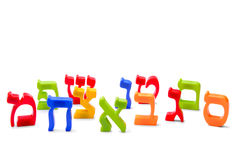 Hebrew letters. Fridge magnet Hebrew alphabet spelling letters over white background stock image