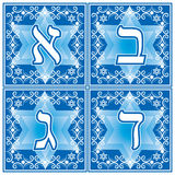 Hebrew letters. Part 1 Royalty Free Stock Photography