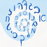 Hebrew letters, spiral Stock Images
