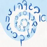 Hebrew letters, spiral. Hebrew letters Alefbet handwritten, spiral stock images