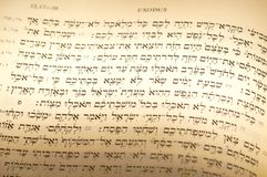 Hebrew Passover text Stock Photography