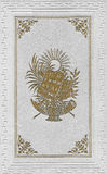 Hebrew prayer book. The cover of an old Hebrew prayer book. The book was published in 1900 stock photos
