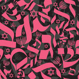 Hebrew Seamless Pattern Royalty Free Stock Photo