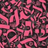 Hebrew Seamless Pattern Royalty Free Stock Photo
