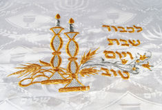 Hebrew Tablecloth. White decorated tablecloth with a Jewish theme Royalty Free Stock Photo