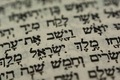 Hebrew text in bible. Hebrew script in the Old Testament, black and white block letter, macro shot stock image