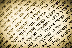 Hebrew text. A hebrew text from an old jewish prayer book royalty free stock photo