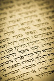 Hebrew text. A hebrew text from an old jewish prayer book royalty free stock photos