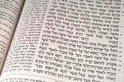 Hebrew Text. In an open book Stock Photography
