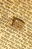 Hebrew text passage and ring with magandavid royalty free stock photo