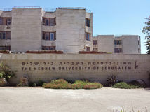 Hebrew University of Jerusalem. Entrance to the main, Mount Scopus campus of the internationally renowned Hebrew University of Jerusalem, Israel. In 2013, the Royalty Free Stock Photo
