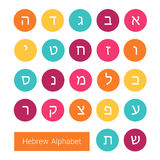 Hebräisches Alphabet Stockfoto