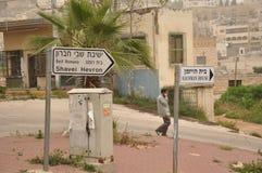 Hebron Fotografía de archivo libre de regalías