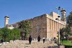 Hebron - Israël royalty-vrije stock foto