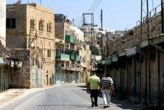 Hebron - Israel Stock Photo