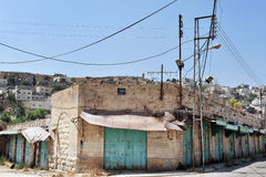 Hebron - Israel Stock Photos