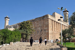Hebron - Israel Royalty Free Stock Photo