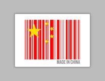 Hecho en código de barras de China Foto de archivo