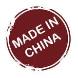 Hecho en China Foto de archivo