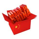 Hecho en China Foto de archivo libre de regalías