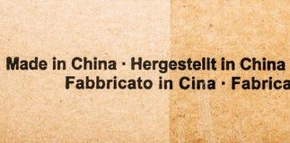 Hecho en China Imágenes de archivo libres de regalías