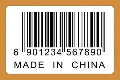 Hecho en China Fotografía de archivo