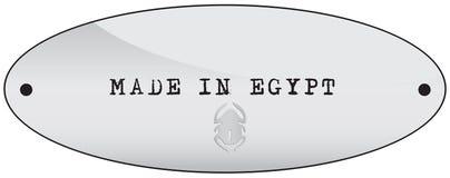 Hecho en Egipto Foto de archivo libre de regalías