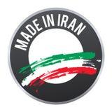 Hecho en el logotipo de la insignia de la etiqueta de Irán certificado Fotografía de archivo