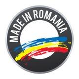 Hecho en el logotipo de la insignia de la etiqueta de Rumania certificado Imagen de archivo