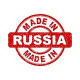Hecho en el sello rojo de Rusia Imagenes de archivo