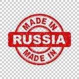 Hecho en el sello rojo de Rusia Fotos de archivo libres de regalías