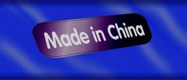 Hecho en escritura de la etiqueta de la ropa de China Fotografía de archivo