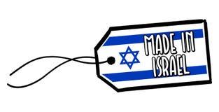 Hecho en Israel Label stock de ilustración