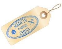Hecho en la etiqueta de China Imagenes de archivo
