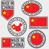 Hecho en sistema de etiqueta de China con la bandera, hecha en China, illustr del vector Fotos de archivo libres de regalías